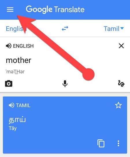 English to Tamil Translate - Tamil Technology News