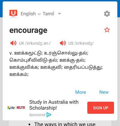 English to Tamil U Dictionary
